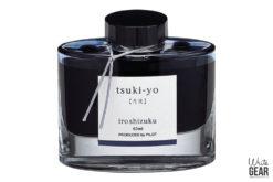 Pilot Iroshizuku Fountain Pen Ink - Tsuki-Yo