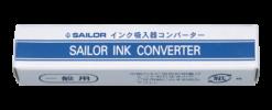Sailor Fountain Pen Ink Cartridge Converter Box