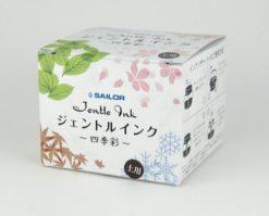 Sailor Ink Bottle Jentle Inks