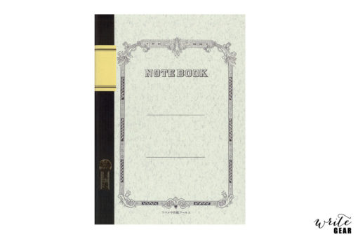 H80S A5 Notebook - Tsubame