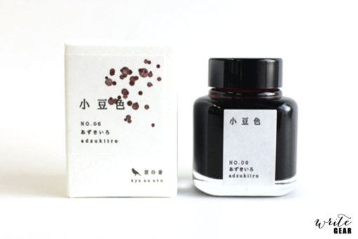 Adzukiiro Ink Bottle