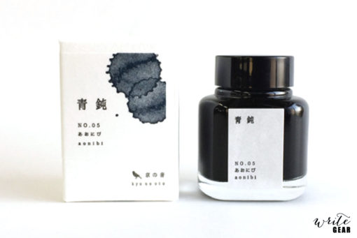 Aonibi Ink Bottle