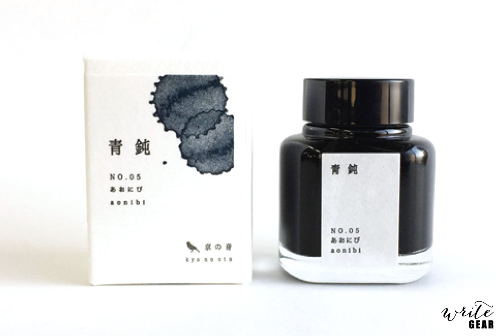 Aonibi Ink Bottle
