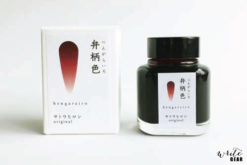 Bengarairo Ink Bottle