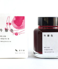 Imayouiro Ink Bottle