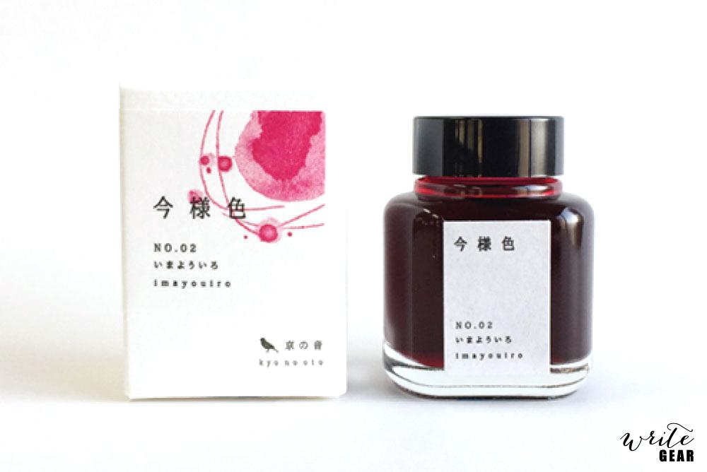 Imayouiro Ink Bottle