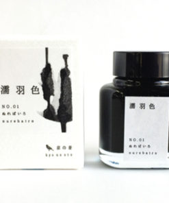 Nurebairo Ink bottle