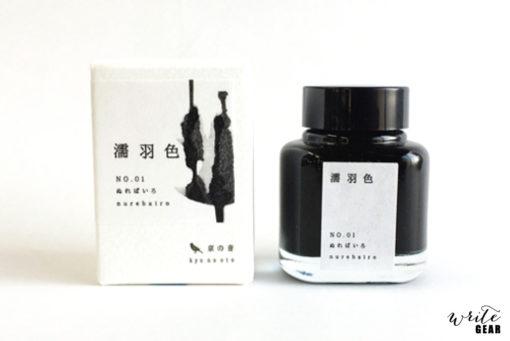 Nurebairo Ink bottle