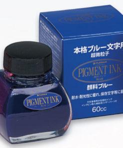 Platinum Pigment ink - Blue