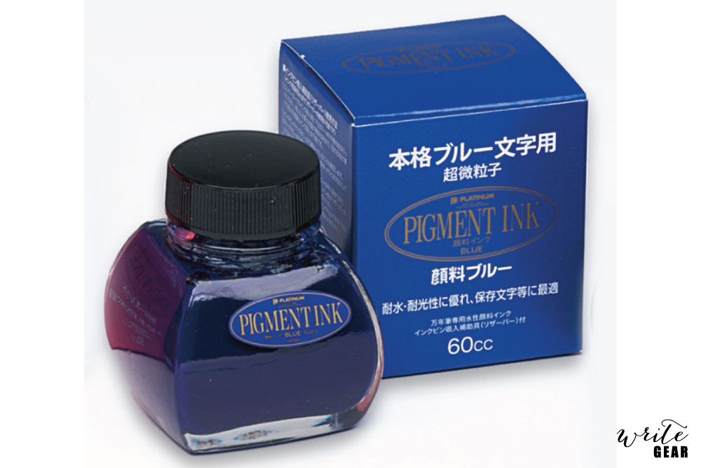 Platinum Pigment ink - Blue