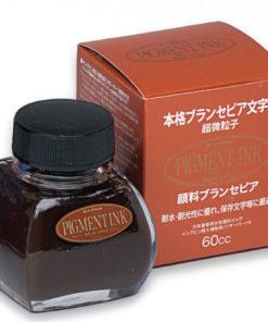 Platinum Pigment Ink - Brown