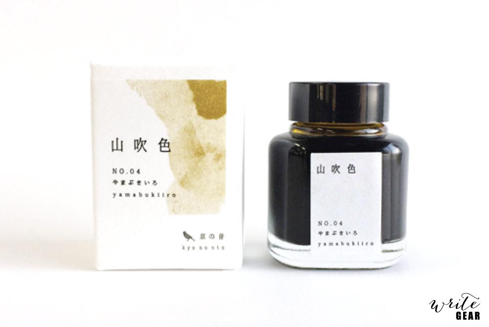 Yamabukiiro Ink Bottle