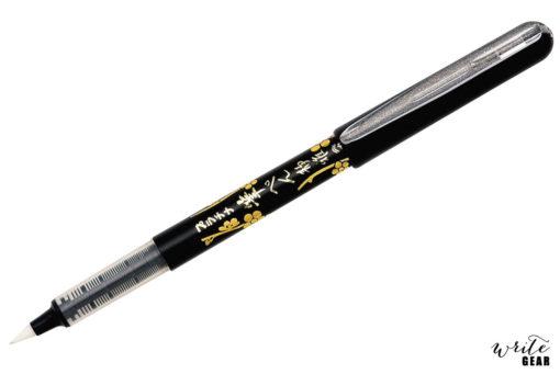 Platinum Seiga Refillable Brush Pen